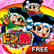 パチスロ ドンちゃん祭 FREE