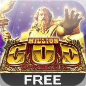 ミリオンゴッド-神々の系譜-ZEUS ver. FREE